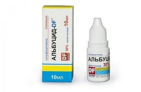 Лікування альбуцидом