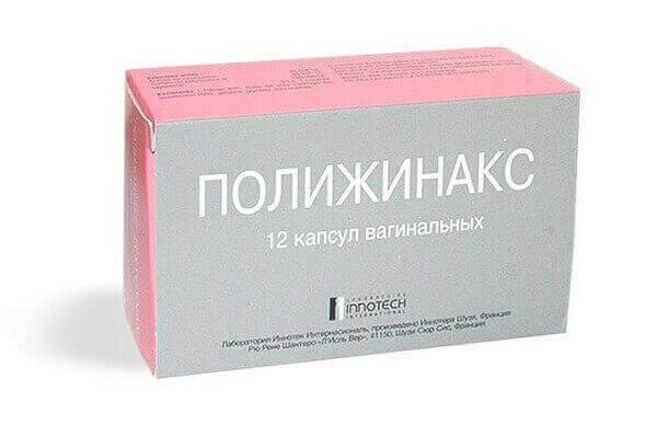 Лікування кандидозу препаратом Поліжинакс