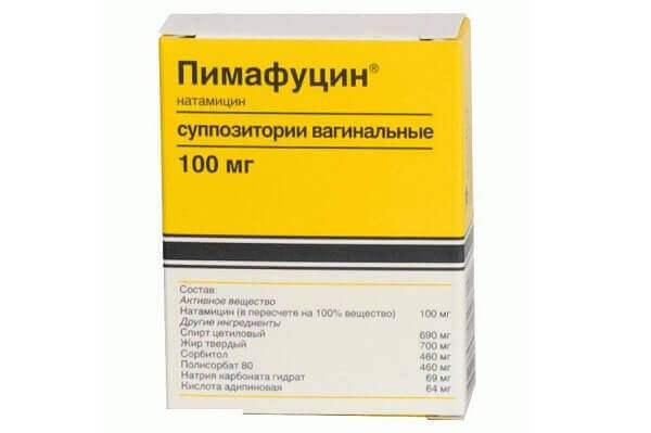 Лікування молочниці Пімафуцином