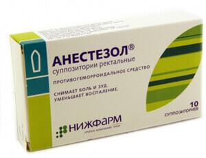 Свічки Анестезол