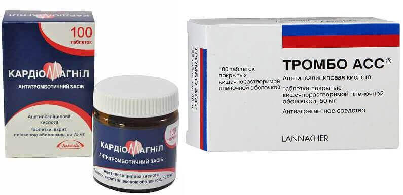Таблетки від варикозу Антитромбозні