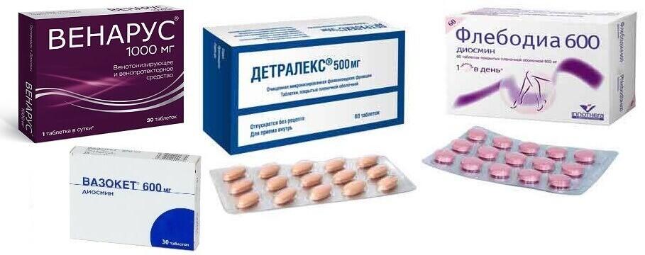 Таблетки від варикозу Флеботонікі