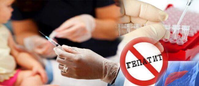 Як і де можна заразитися гепатитом?