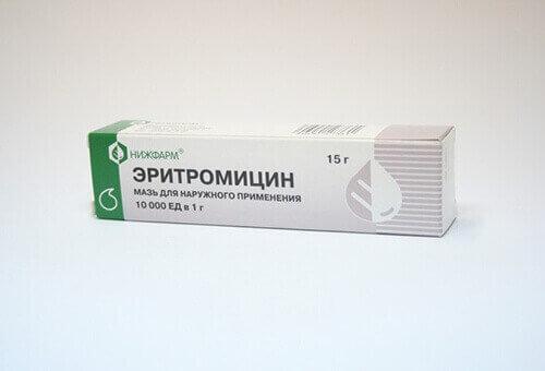 Еритроміцинова мазь від ячменю