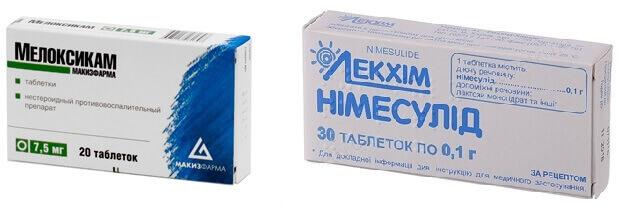 Таблетки від варикозу Нестероїдні
