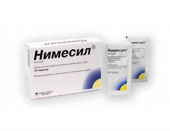 Німесил при застуді і грипі