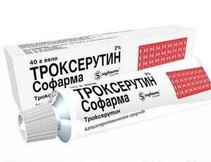 Гель Троксерутин
