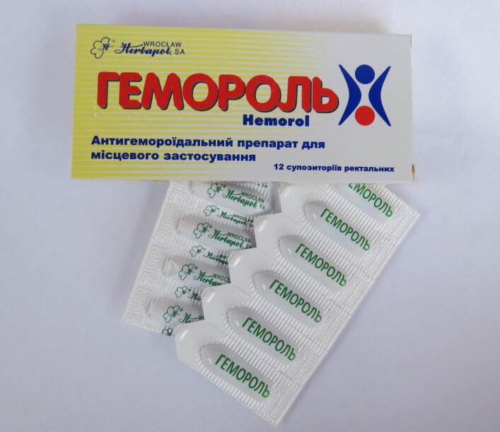 ліки від геморою
