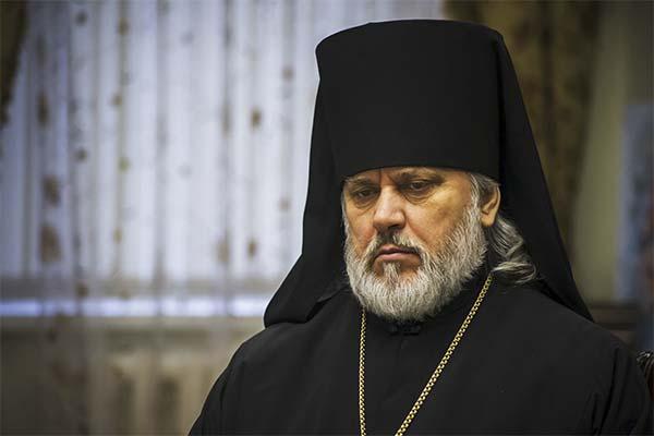 Сонник єпископ: до чого сниться і що означає сон про єпископа