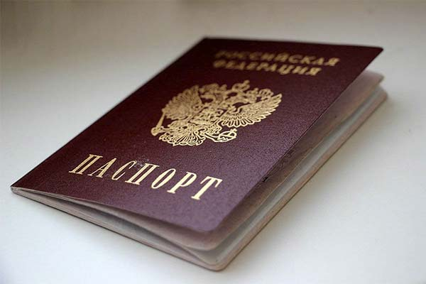 Сонник паспорт: до чого сниться і що означає сон про паспорт