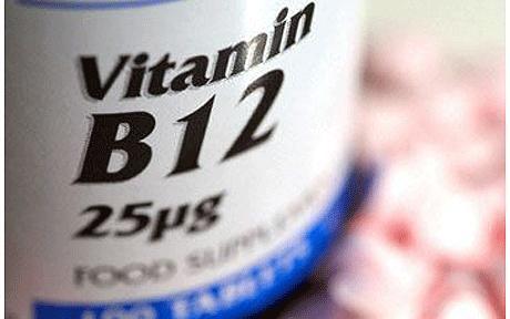 Вітамін В12
