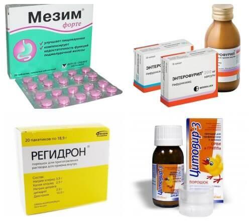 Лікування кишкового грипу