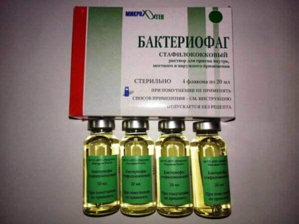 Бактеріофаги від золотистого стафілокока