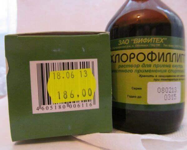 Хлорофіліпт - ефективний засіб від стафілокока