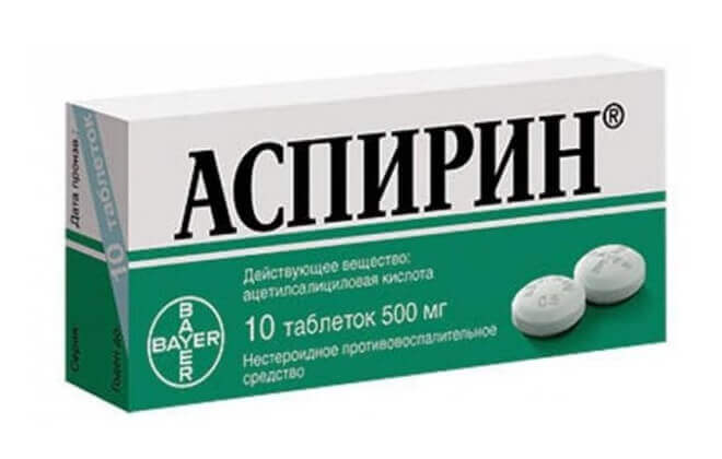 Чи можна пити аспірин при високому тиску?