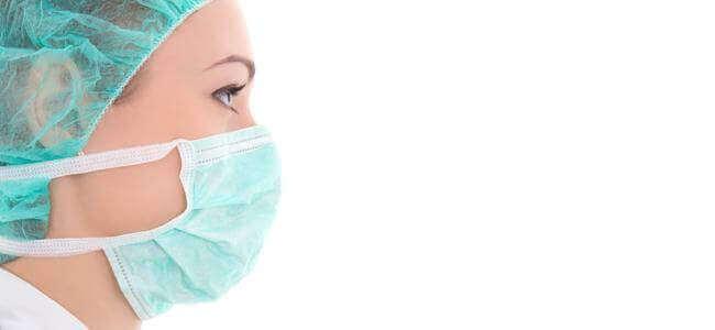 Позаматкова вагітність: лікування та наслідки